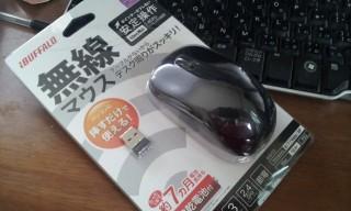 BUFFALOのワイヤレスマウス (2)
